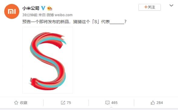 'S' en el póster de Xiaomi