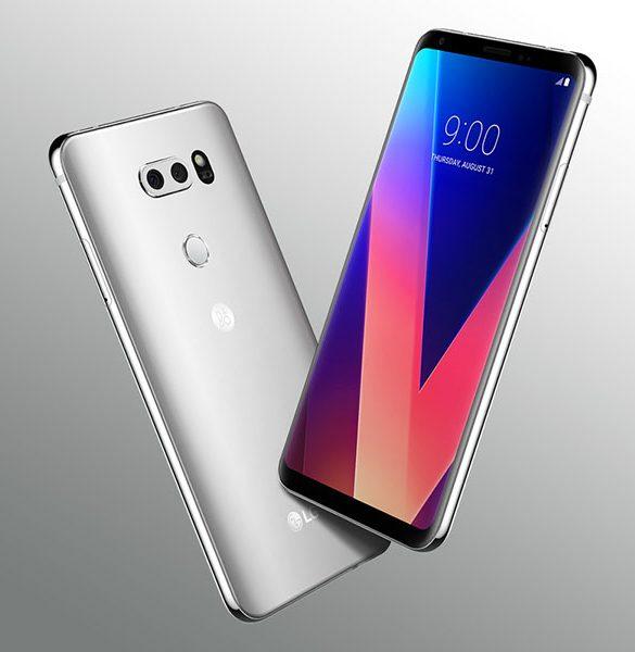 Análisis LG V30 wallpaper
