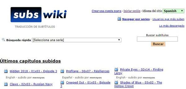 subtítulos en Subswiki