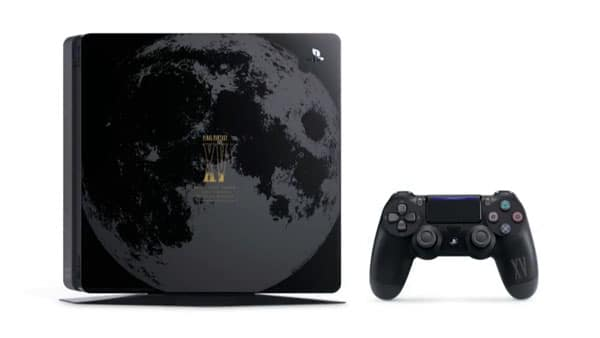 ffxv-slim-ps4-bundle-ann-jp-init