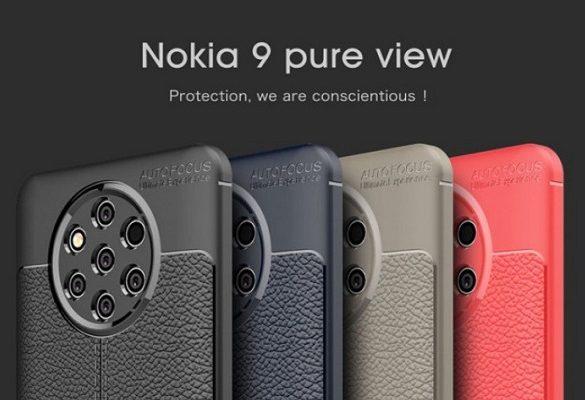 Fundas de Nokia 9 PureView