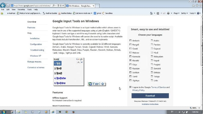 Google Input Tools Plugin para Chrome