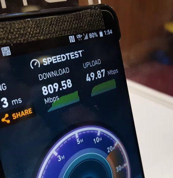 HTC 12 Imagine