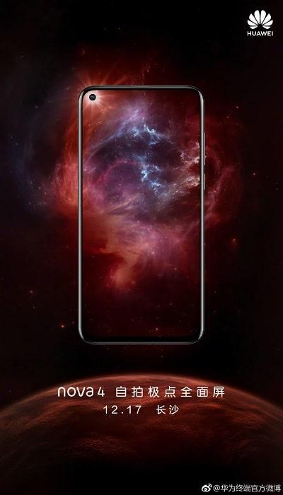 Huawei Nova 4 fecha de presentación
