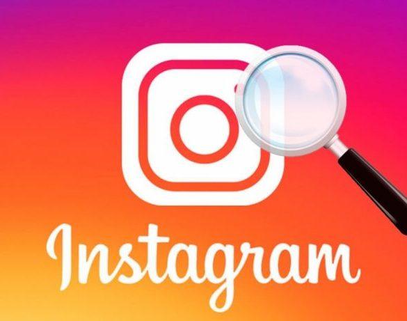Instagram podría estar probando nueva función de localización