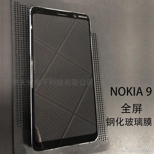 Nokia 9 PureView diseño frontal filtrado en Weibo