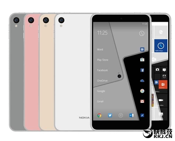 Nokia Android smartphone 2016