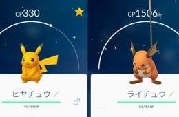 Pikachu y Raichu shiny Pokémon GO
