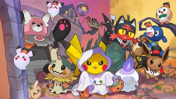 Pokemon Halloween 17