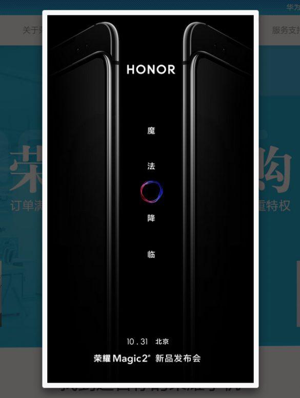 Poster Honor Magic 2