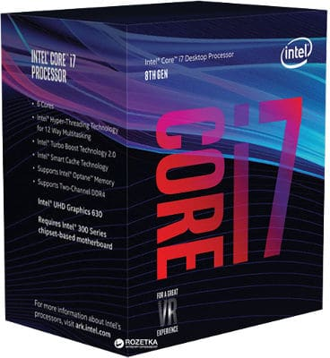 Procesadores gamer Intel Core i7-8700