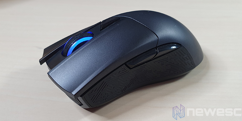 REVIEW ASUS ROG GLADIUS II WIRELESS LATERAL 1