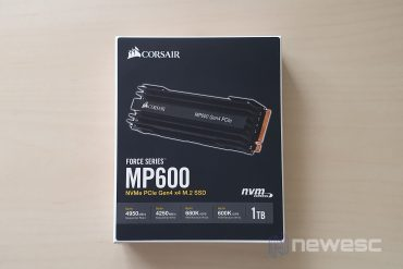 REVIEW CORSAIR MP600 PORTADA
