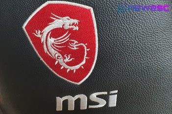 REVIEW MSI MAG CH110 DESTACADA