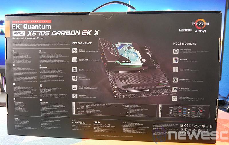 REVIEW MSI MPG X570S CARBON EK X CAJA DETRAS