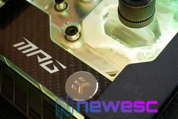 REVIEW MSI MPG Z590 CARBON EK X DESTACADA