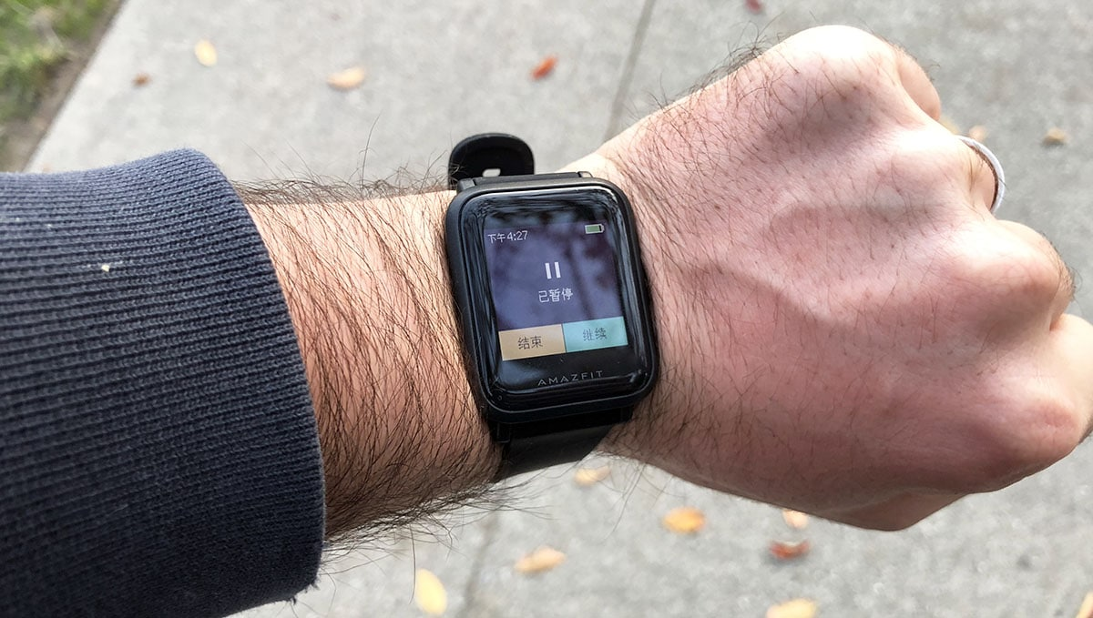 Review Xiaomi Huami Amazfit Bip Newesc Smartwatch Botn Lateral
