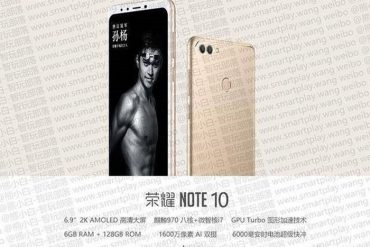 Rumores Honor Note 10