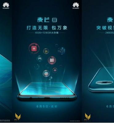 Conoce el nuevo Huawei Mate 30