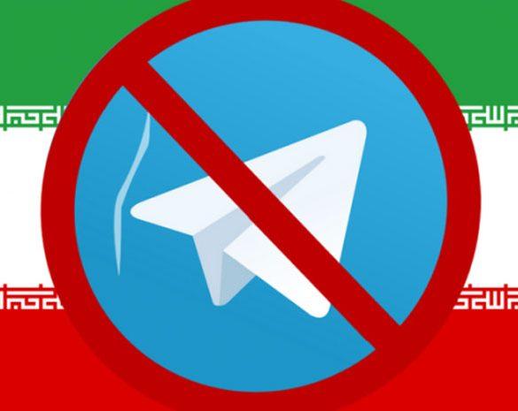 Telegram prohibido en Irán
