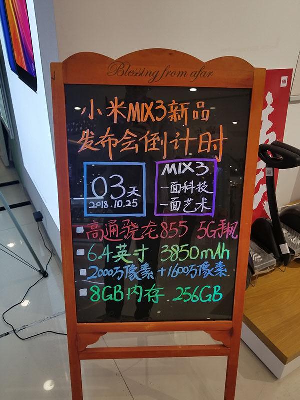 XIaomi Mi Mix 3 SD 855 Weibo