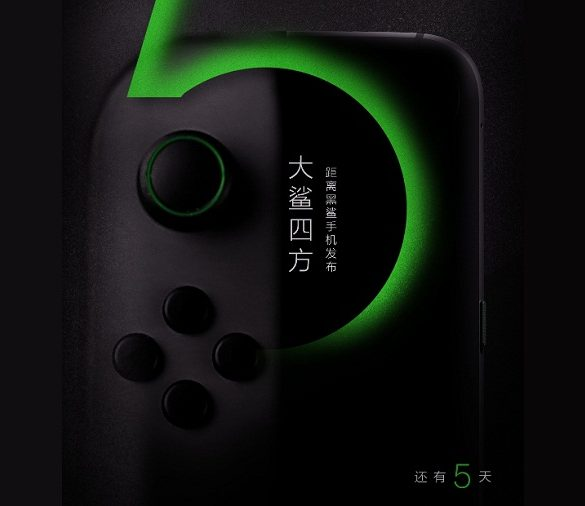 Xiaomi Black Shark anuncio