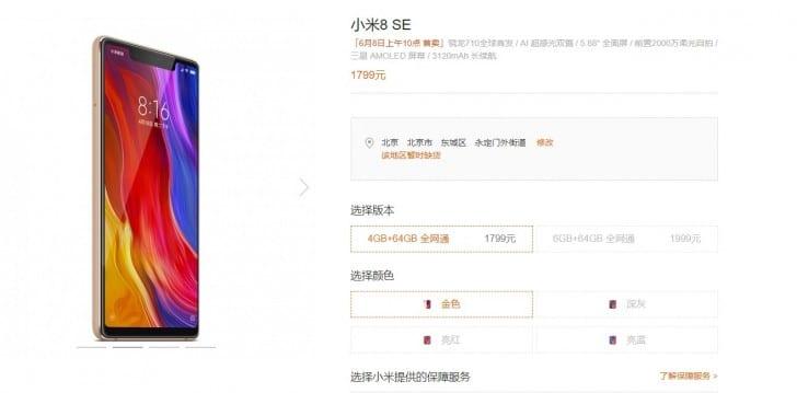 Xiaomi Mi 8 SE en venta