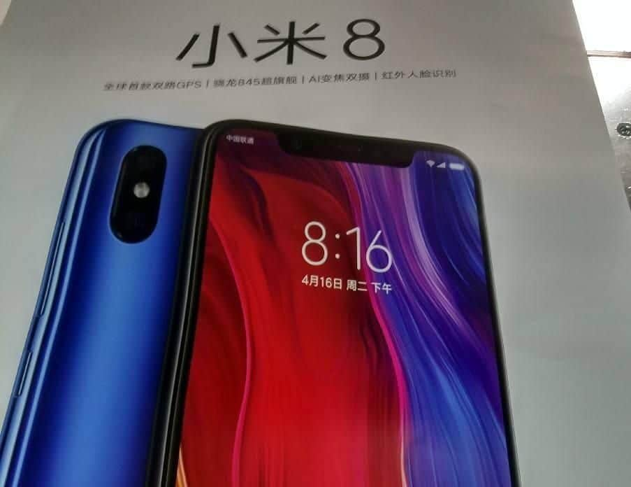 Xiaomi Mi 8 poster