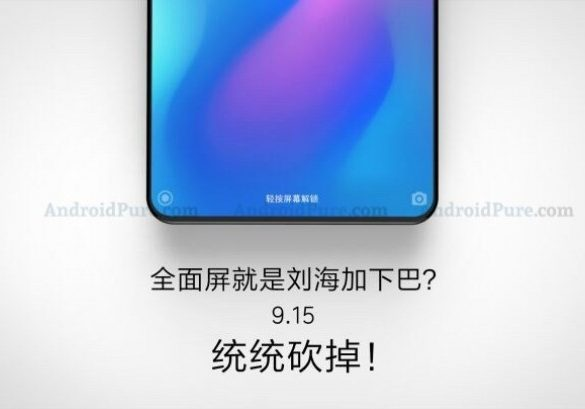 Xiaomi Mi Mix 3 septiembre anuncio
