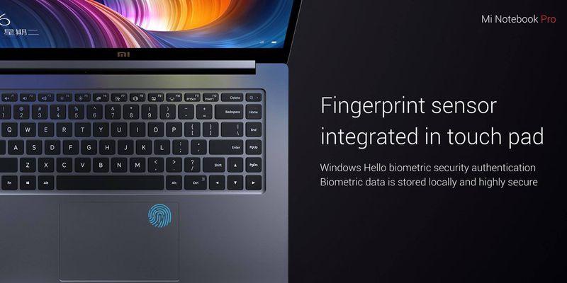 Xiaomi Mi Notebook Pro lector de huellas