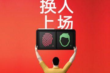 Xiaomi Mi Pad 4 ha sido confirmado