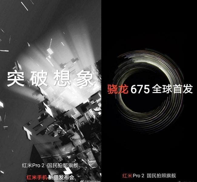 Xiaomi Redmi Pro 2 filtracion en Weibo
