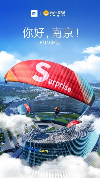 Xiaomi Redmi S2 lanzamiento