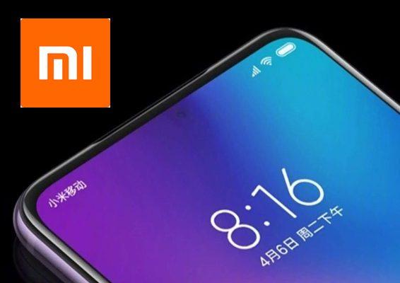 Xiaomi anuncia tecnologia camara bajo pantalla 1