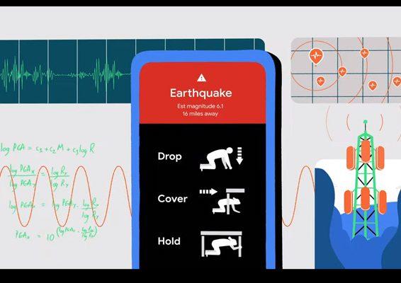 alerta temprana de terremotos android 1