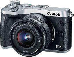 Mejores cámaras compactas Canon EOS M6