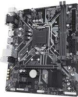 Mejores placas base Gigabyte H310M S2H