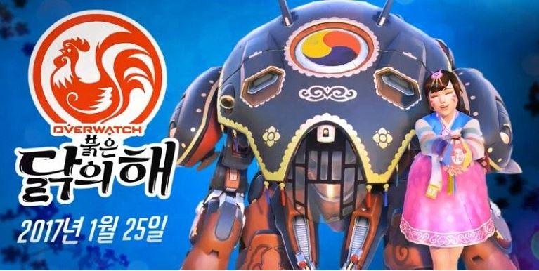 evento año nuevo chino overwatch