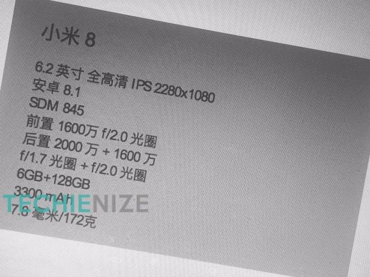 filtaciones del Xiaomi Mi 8