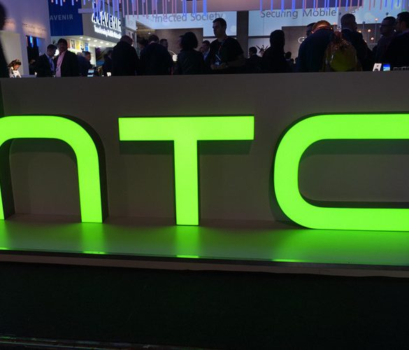 htc no tendra htc 11 2017