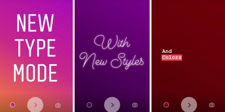 instagram-type-mode