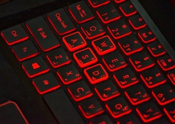 mover el cursor del mouse con el teclado min