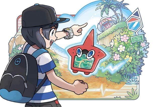 nueva actualización de Pokemon sol y luna 4