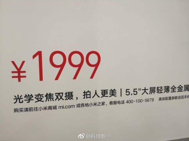 precio-landmi-x1-650x486
